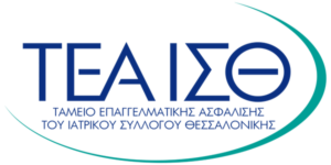 tea-isth-λογότυπο